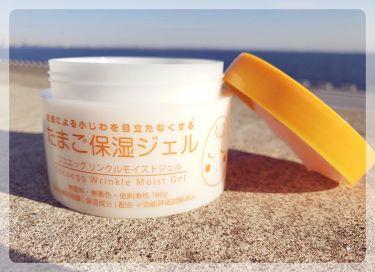 ココエッグ リンクルモイストジェル たまご保湿ジェル/Cocoegg/美容液を使ったクチコミ(3枚目)