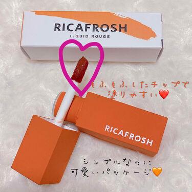ジューシーリブティント/RICAFROSH/リップグロスを使ったクチコミ(2枚目)