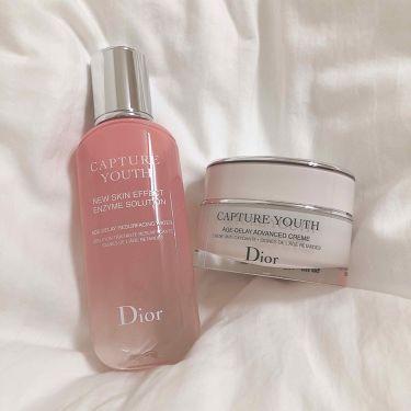 カプチュール ユース エンザイム ソリューション/Dior/化粧水を使ったクチコミ(1枚目)