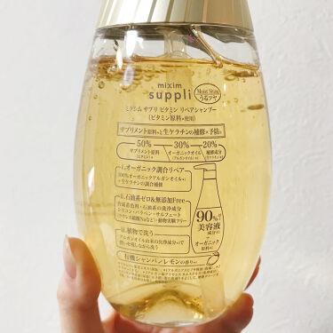 ビタミン リペアシャンプー/コラーゲン リペアヘアトリートメント/mixim suppli/シャンプー・コンディショナーを使ったクチコミ(2枚目)