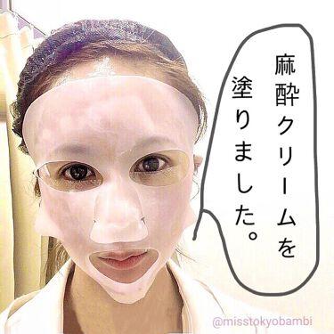 白ゆり@美容ブロガー on LIPS 「湘南美容外科でダーマペン4を受けてきました。୨୧┈┈┈┈┈..」(6枚目)