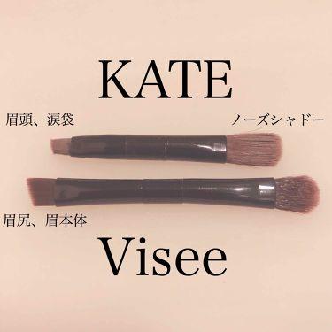 リシェ アイブロウパウダー/Visee/パウダーアイブロウを使ったクチコミ(3枚目)