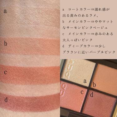 シグニチャー カラー アイズ/SUQQU/パウダーアイシャドウを使ったクチコミ(5枚目)