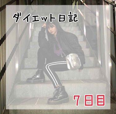 あやね on LIPS 「ダイエット日記7日目(07/05(金))〜体重〜朝→測れなかっ..」(1枚目)