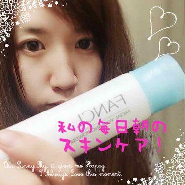 ボタニカルフォース美容化粧水/ファンケル/化粧水を使ったクチコミ(1枚目)