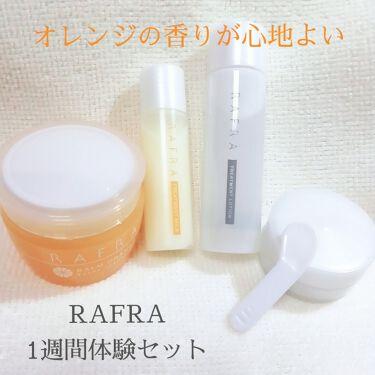 トライアルセット/RAFRA/トライアルキットを使ったクチコミ(1枚目)