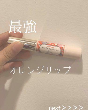 ステイオンバームルージュ/CANMAKE/口紅を使ったクチコミ(1枚目)