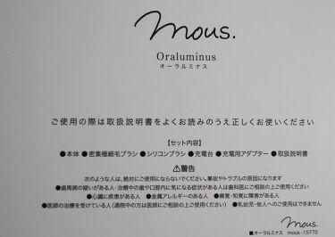 ORALUMINUS/mous./歯ブラシ・デンタルフロスを使ったクチコミ(4枚目)