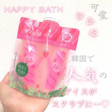 HAPPY BATH ×スクリューバー ボディスクラブ/Olive Young/その他ボディケアを使ったクチコミ(1枚目)