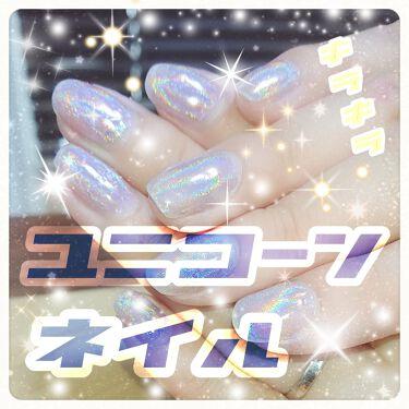 ウィークリージェル/HOMEI/マニキュアを使ったクチコミ(1枚目)