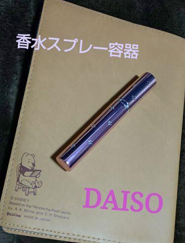 フラワーストーン付 香水スプレー容器/DAISO/その他化粧小物を使ったクチコミ(1枚目)