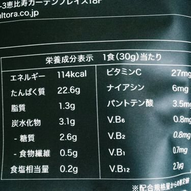 【画像付きクチコミ】ULTRAWHEYDIETPROTEINココナッツチョコレート¥4690人工甘味料・保存料・着色料不使用。ほんのりココナッツの味、お水でも溶けやすく飲みやすいです👍甘さ控えめ。軽量スプーンがない💦と思ったら粉の中に埋まってました。お値...