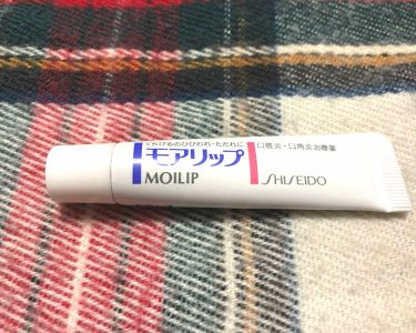 モアリップ N (医薬品)/SHISEIDO/その他を使ったクチコミ(1枚目)