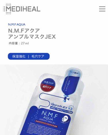 N.M.F アクアリング アンプル・マスクパック/MEDIHEAL/シートマスク・パックを使ったクチコミ(1枚目)