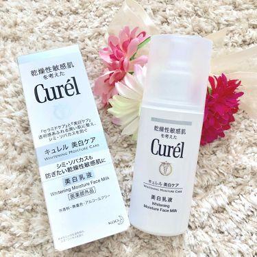 美白乳液/Curel/乳液を使ったクチコミ(1枚目)