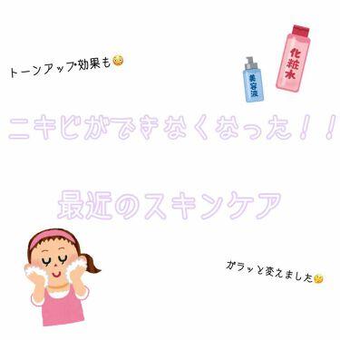 mayu♡さんの「DHCはとむぎエキス<健康サプリメント>」を含むクチコミ
