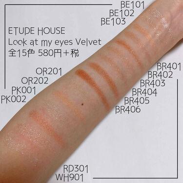 ルックアット マイアイベルベット/ETUDE/パウダーアイシャドウを使ったクチコミ(4枚目)