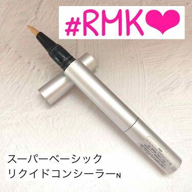 スーパーベーシック リクイドコンシーラー N/RMK/コンシーラーを使ったクチコミ(1枚目)
