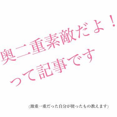 ドーリーeye/Diamond Lash(SHO-BI)/つけまつげを使ったクチコミ(1枚目)