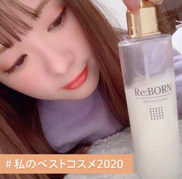 スキンケア ローション/Re;Born(リボーン)/化粧水を使ったクチコミ(1枚目)