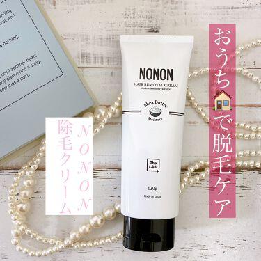 NONON/NONON(ノンノン)/除毛クリームを使ったクチコミ(1枚目)