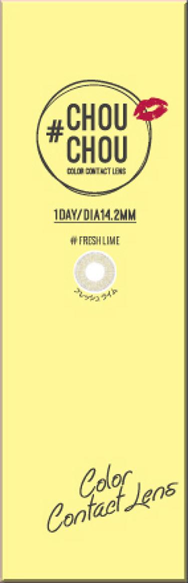 #CHOUCHOU(チュチュ)1day Fresh Lime(フレッシュライム)