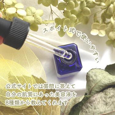 和漢ハトムギ/CUSTOM No.333 by New York/美容液を使ったクチコミ(3枚目)