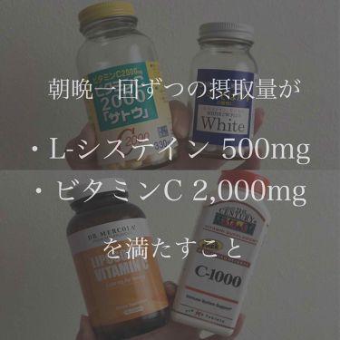 ネオビタホワイトプラス(医薬品)/皇漢堂製薬/その他を使ったクチコミ(3枚目)