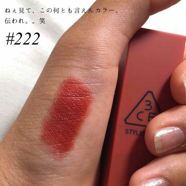 LIP COLOR/3CE/口紅を使ったクチコミ(3枚目)