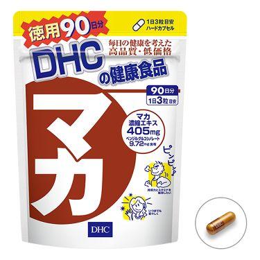 マカ DHC