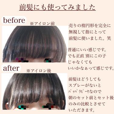まとめ髪スティック スーパーホールド/マトメージュ/ヘアワックス・クリームを使ったクチコミ(9枚目)