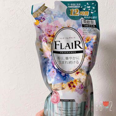 フレアフレグランス フラワー&ハーモニー/フレア フレグランス/柔軟剤を使ったクチコミ(1枚目)