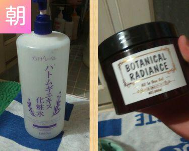 ハトムギエキス化粧水/プラチナレーベル/化粧水を使ったクチコミ(2枚目)