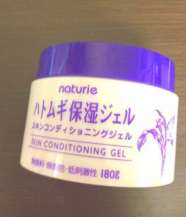 なるみちゃんさんの「ナチュリエスキンコンディショニングジェル(ハトムギ保湿ジェル)<ボディローション・ミルク>」を含むクチコミ