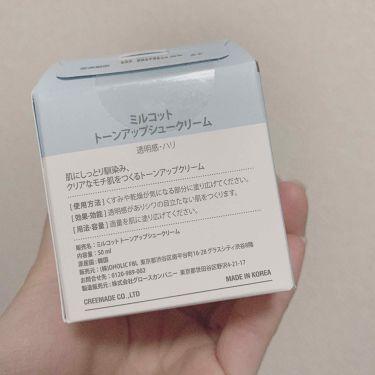トーンアップシュークリーム/MILCOTT(ミルコット)/化粧下地を使ったクチコミ(2枚目)