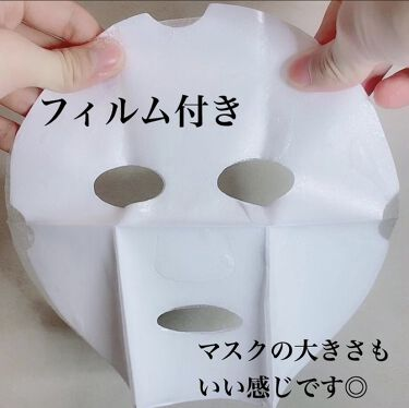 wedding dress/MERBLISS/シートマスク・パックを使ったクチコミ(3枚目)