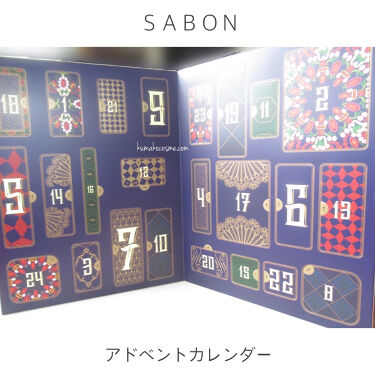 アドベントカレンダー/SABON/その他キットセットを使ったクチコミ(6枚目)