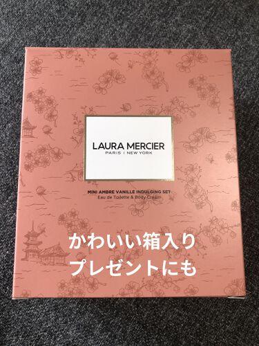 ホイップトボディクリーム/ローラ メルシエ / LAURA MERCIER/ボディクリームを使ったクチコミ(4枚目)