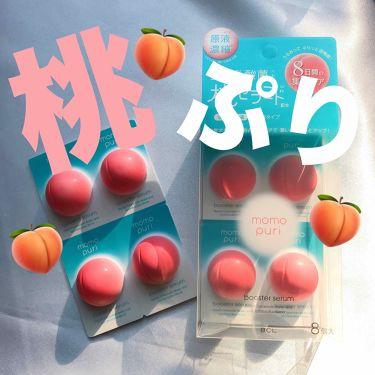 潤い濃密セラム/ももぷり/美容液 by 百