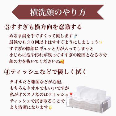 キールズ DS ライン コンセントレート 12.5 C/Kiehl's/美容液を使ったクチコミ(5枚目)