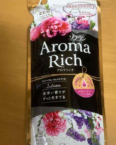 レノアハピネス アロマジュエル ビーズ エメラルドブリーズの香り/レノア/香り付き柔軟剤・洗濯洗剤を使ったクチコミ(2枚目)