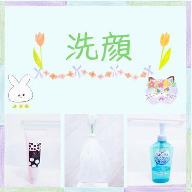 スキンコンディショナー/CEZANNE/化粧水を使ったクチコミ(3枚目)