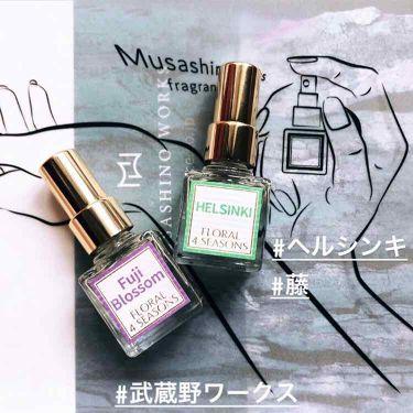 藤/フローラル 4 シーズンズ/香水(レディース)を使ったクチコミ(1枚目)