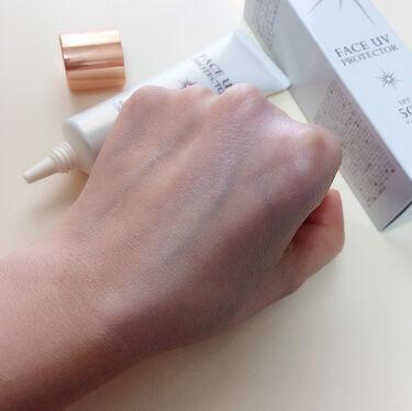 フェイス UVプロテクター/ミキモト コスメティックス/日焼け止め・UVケアを使ったクチコミ(4枚目)