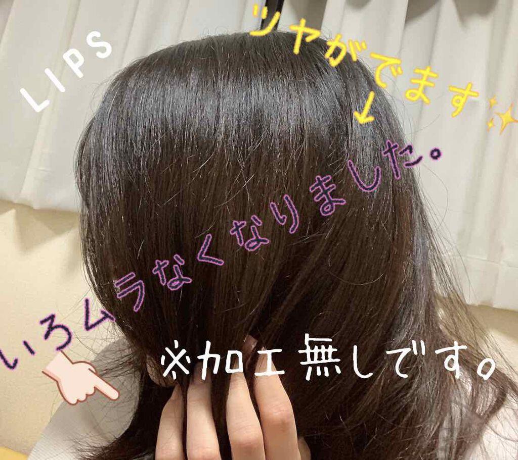 https://cdn.lipscosme.com/image/652b98a91a1d9defe23f22a9-1596112930-thumb.png