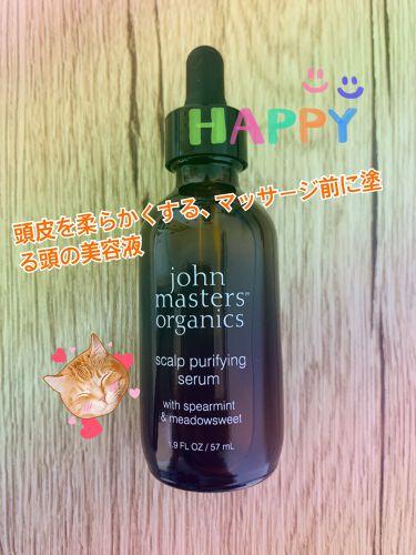 S&MスキャルプPセラム/john masters organics/頭皮ケアを使ったクチコミ(1枚目)