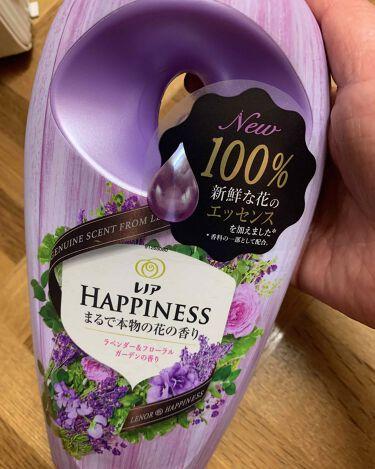レノアハピネス フルーティカクテル&フラワーの香り/レノア/香り付き柔軟剤・洗濯洗剤を使ったクチコミ(1枚目)