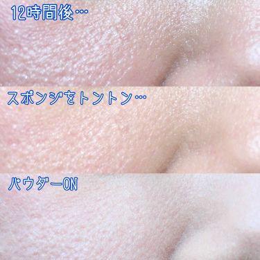 ラトゥー エクラ ファンデーション プライマー N/PAUL & JOE BEAUTE/化粧下地を使ったクチコミ(3枚目)