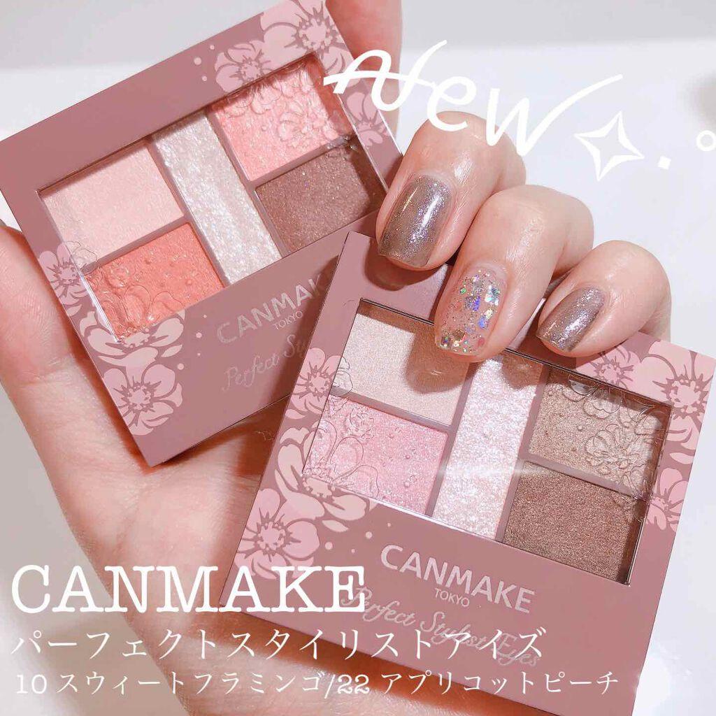 柿色ルージュにピーチシャドウ♡7月のCANMAKEの新色&リニューアルアイテム