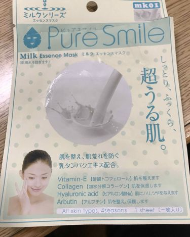 Shiny bookさんの「Pure Smile(ピュアスマイル)ミルクシリーズ ミルク<シートマスク・パック>」を含むクチコミ